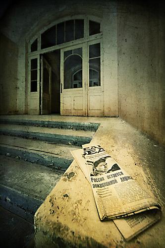 russian paper