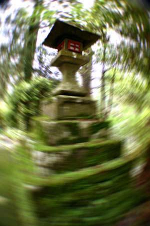 Japan Altar