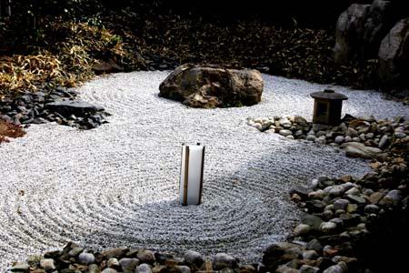 Just Zen