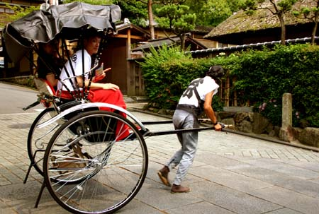 Kyoto Chariot