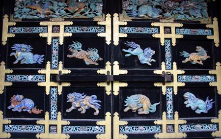 Kyoto door
