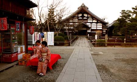 Kyoto temple 3