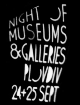 NIGHT_ID_web