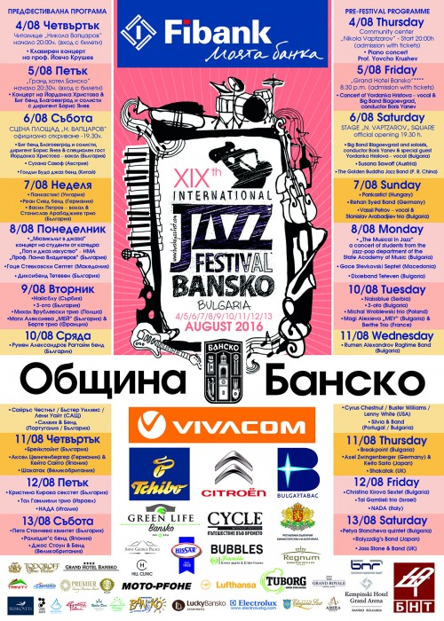 Plakat_Jazz Fest_2016_2